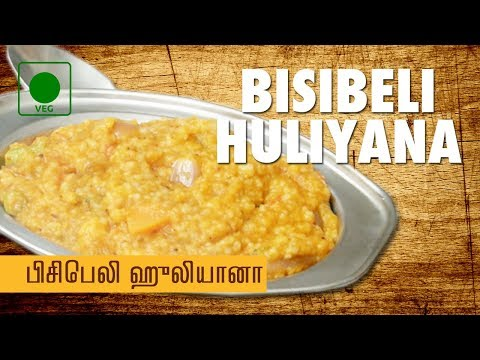 Bisi Bele Huliyana recipe Puthuyugam Recipe