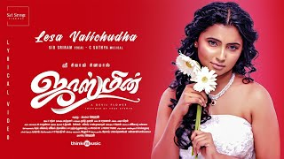 Jasmine | Lesa Valichudha Song Lyric Video