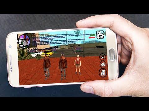 Зашел На Advance Rp С Телефона! Играю в GTA San Andreas Multiplayer (SAMP) на телефоне! SAMP Android