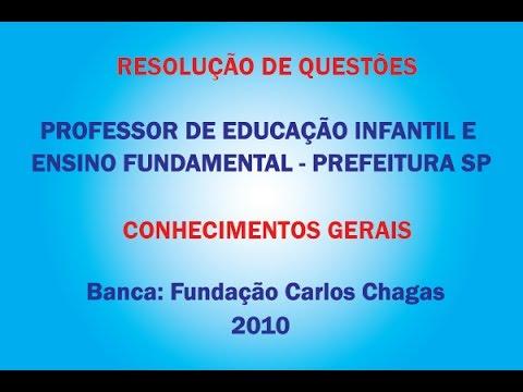Prova concurso professor educa o infantil e ensino for Concurso profesor