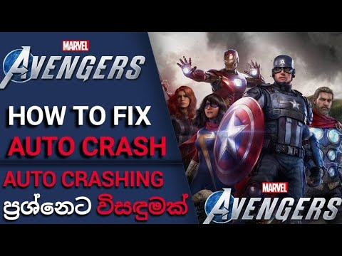 Download marvel avengers game crashing to desktop fix (100% work) sinahala