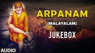 arpanam sai baba malayalam devotional songs by snehaja praveen