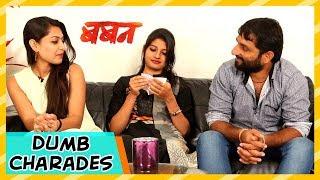 Baban | Dumb Charades | Bhausaheb Shinde And Gayatri Patil | Latest Marathi Movie 2018