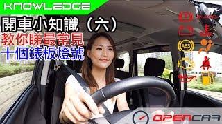 【abs煞車缺點】「abs煞車缺點」#abs煞車缺點,開車小知識(六)...