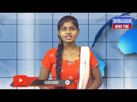 Bhimavaram News Time Bulten    08-12-2020