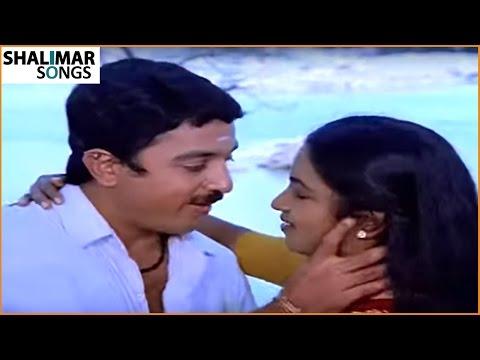 Swathi Muthyam Movie || Manasu Palike Video Song || Kamal H