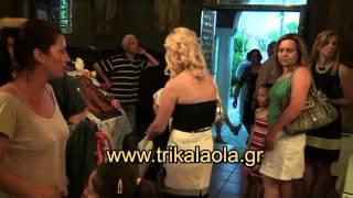 Μεγάρχη Τρικάλων Ανάληψη του Κυρίου εορτασμός πανηγυρικός εσπερινός Τετάρτη 28 5 2014