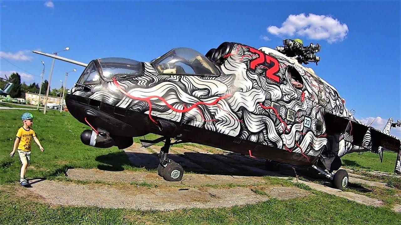 Влог. Смотрим и лазим по самолетам, вертолетам Музей авиации Украины в Киеве часть 2