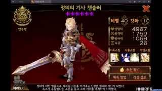 Seven Knights 세븐나이츠 - Noho, Awakened Knox, Chancellor, Rook