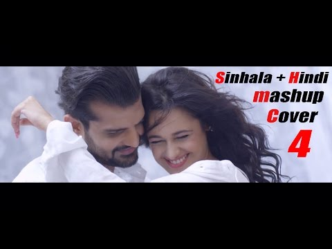 sinhala+hindi-mashup-cover-4---dileepa-saranga