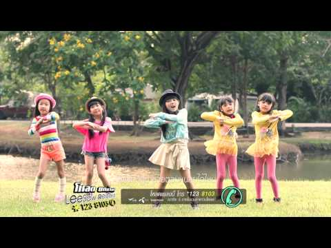 คำถามหัวใจ - น้องใยไหม [Official MV]
