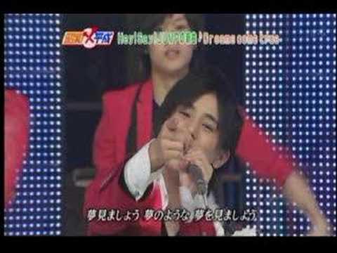 Yamada Ryosuke & Shida Mirai ♥ - YouTube  Yamada Ryosuke ...