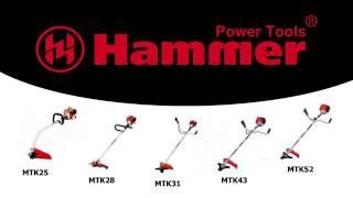 Обзор мотокос Hammerflex