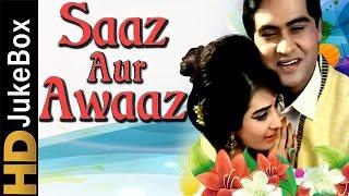 Saaz aur awaz 1966 | full video songs jukebox | joy mukherjee, saira banu