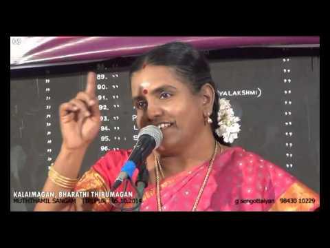 Muththamil sangam Tirupur=Bharathi Thirumagan, Kalaimagan 05. Orumaiyudan ninathu = Arutpa