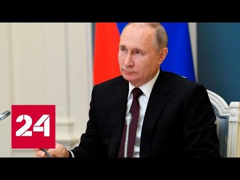 Президент узнал зарплату тракториста  Россия 24