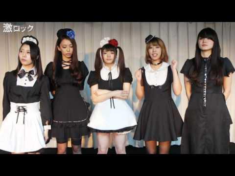 BAND-MAID® 萌え萌えキュン♡な『New Beginning』リリース!―激ロック 動画メッセージ