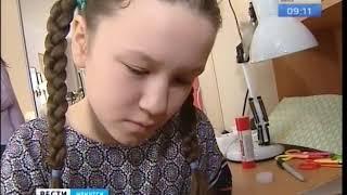 Маленькая девочка с большим сердцем. Детям сиротам решила помочь одна иркутская школьница