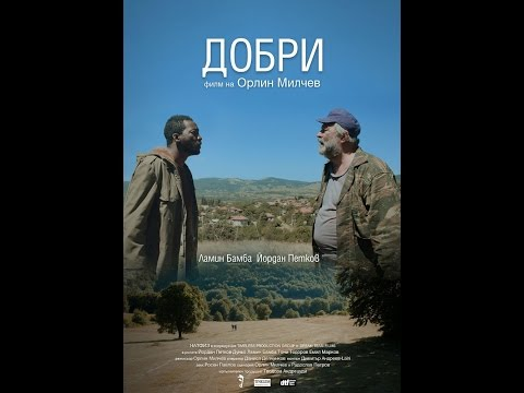 How is racism portrayed in a post-communist society (Bulgaria)?