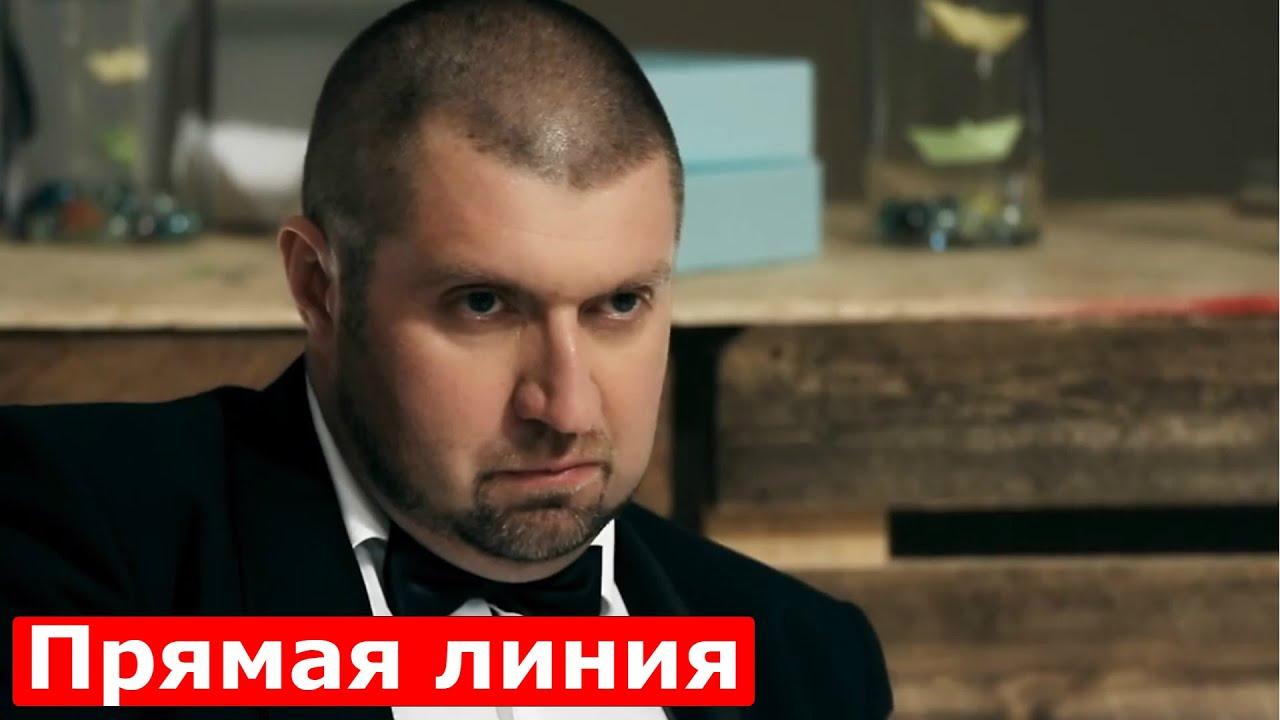 Дмитрий Потапенко отвечает на вопросы в прямом эфире.