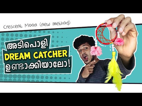 how-to-make-a-crescent-moon-dream-catcher- -easy-malayalam-tutorial