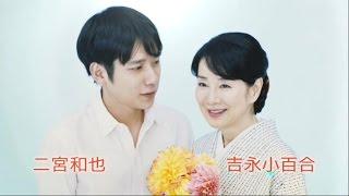 【日影預告】《如果和母親生活》(母と暮せば)以1948長崎為舞台,在故...