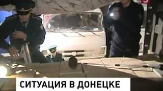 Несмотря на действующее перемирие, Донецк подвергается артобстрелам(, 2014-09-20T16:15:16.000Z)