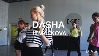 T-Fest – Улети | Choreography by Dasha Izmalkova | D.Side Dance Studio
