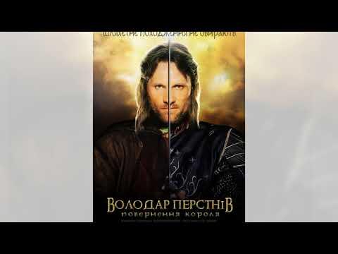 Телеканал UA: Житомир: Цей день в історії_17 грудня_Ранок на каналі UA: Житомир 17.12.18