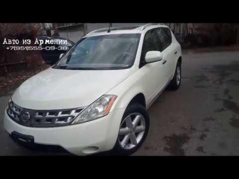 Авто из Армении. Обзор машин вне рынка 5 декабря 2019г