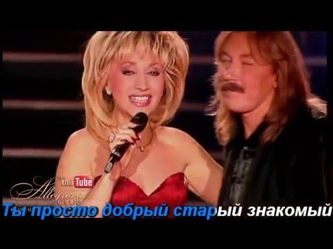 николаев видео старый знакомый