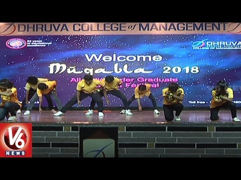 Muqabla 2018 Event Grandly Held In Dhruva College Of Management | Hyderabad | V6 News
