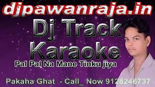 pal pal na maane tinku jiya dj track karaoke lohar music