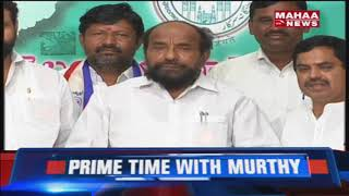 R Krishnaiah Fires On TS CM KCR   Mahaa News