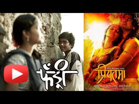 fandry marathi movie free  full hdinstmank