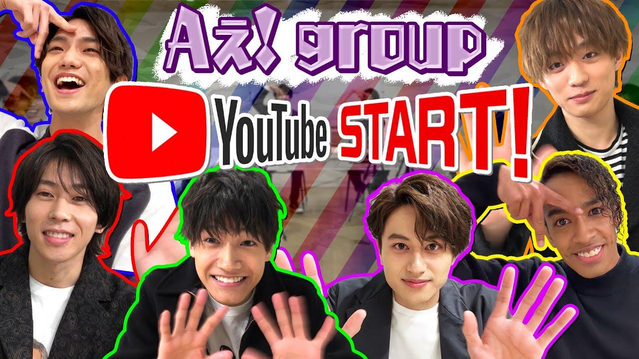 ぇ group a