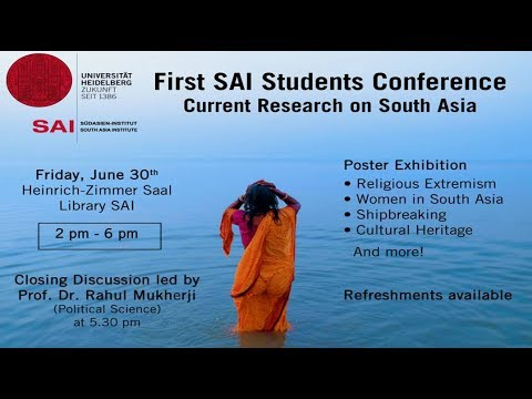First SAI Students Conference 2017