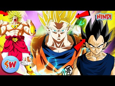 Top 5 Facts about Saiyans in Hindi | Top List in Hindi | Anime in Hindi