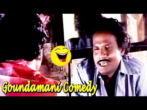 Goundamani, K. Bhagyaraj, Super Hit Hd Comedy | Tamil Movie Super Hit Comedy | Tamil Comedy Scenes |