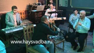 Армянские музыканты в москве Avo,Aho,Aro,Moso,Hovanes Vardanyan