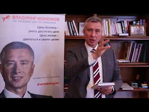 Смотреть Владимир Моженков - Краткий обзор всех мастер-классов онлайн