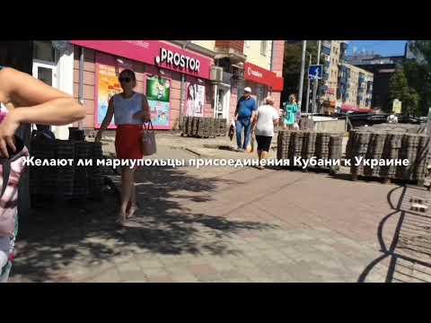 Кубань -это Украина?...