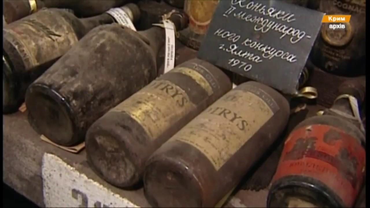 19 сен 2015. Прокуратура заявляет, что они пили коллекционное вино в винодельческом комбинате