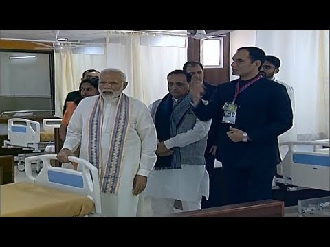 PM Narendra Modi dedicates Sardar Vallabhbhai Patel Hospital in Ahmedabad, Gujarat
