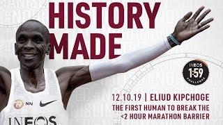 Mwanariadha wa Kenya Eliud Kipchoge awa mtu wa kwanza kumaliza mbio za Marathon chini ya Masaa 2