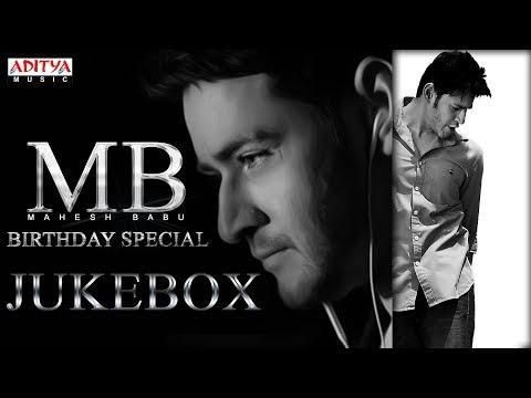 ★Super Star Mahesh Babu★ Birthday Special Songs Jukebox