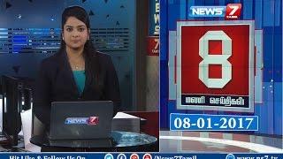 News @ 8 PM | News7 Tamil | 08-01-2017