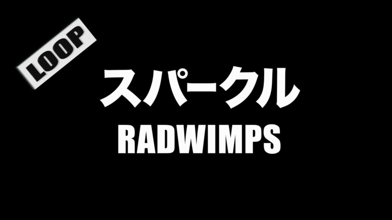 「RADWIMPS」さんカバー楽曲/作業用音源