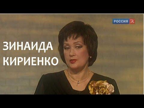 Администрация ЗАТО Циолковский Амурская область