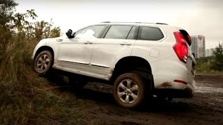Great Wall Haval H9 Audi Q7 Honda CRV Off road 2017 Compilation